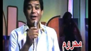 محروم (حفلة ) // محرم فؤاد .. من تسجيلات محمد فنان تحميل MP3
