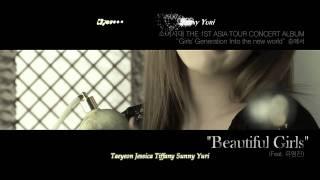 [Vietsub+Kara] [MVHD] Beautiful Girls - SNSD ft. Yoo Young Jin