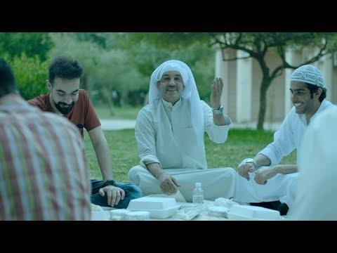 اعلان البنك الاهلي المتحد لشهر رمضان ٢٠١٨ - الكويت #في_شي_اهم - AUB - Ramadan Commercial 2018