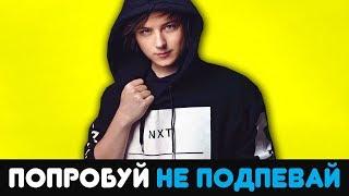 САМЫЕ ЗАЕДАЮЩИЕ ПЕСНИ ЮТУБЕРОВ #3 ! Ивангай и Джарахов, Лиззка дисс Атева