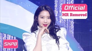 [MR Removed] OH MY GIRL   Remember Me, 오마이걸   불꽃놀이_180914 (K)