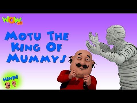 Motu The King Of Mummys - Motu Patlu in Hindi - 3D Animation Cartoon for Kids -As on Nickelodeon