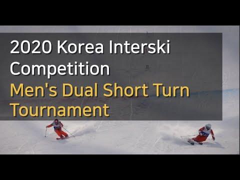 Men\'s parallel short turn tournament korean style I 한솔배 듀얼숏턴 남자 풀 경기영상