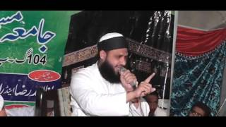 Mufti Anas Younus | Bilal Masjid | Different Beautiful Hamd O Naats