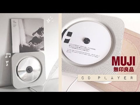 Muji Wall-Mouted CD Player | Unboxing | First Look