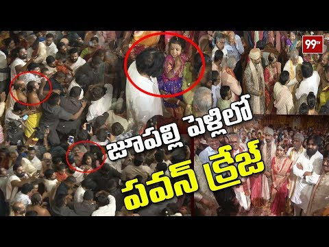 Pawan Kalyan Attends Rameshwar Rao Brother s Daughter Wedding