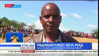 Mwanafunzi Kitui akufa maji baada ya kukwama kwenye tope kwenye bwawa