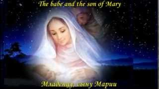 Andrea Bocelli and Mary J Blige -What Child Is This.avi
