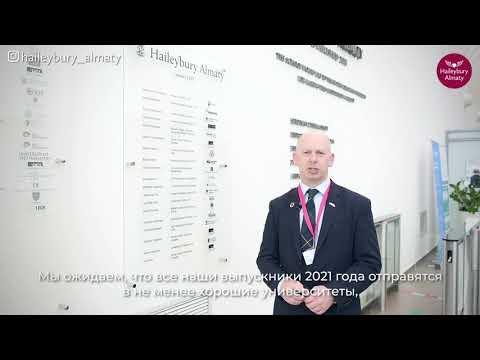 Саймон Миллс, Haileybury Almaty мектебінің директоры