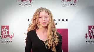"""[VI ежегодный конкурс """"ПроРОК""""] Анна Юрова - В. Долина """"Карманы"""""""