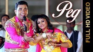 Peg  Harjit Sidhu  Parveen Dardi