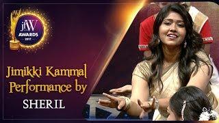 Jimikki Kammal Performance by Sheril  Anna| Jimikki Kammal Song | JFW Awards 2017 | JFW Magazine