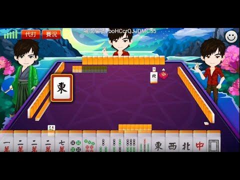 《神來也16張麻將》手機遊戲玩法與攻略教學!   Giga Circle