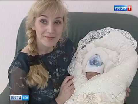 Пособие на первенца в Ростовской области: кто и как может получить соцпомощь