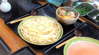 japanese street food - udon noodles うどん