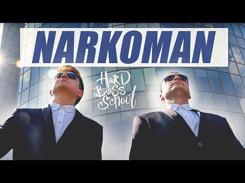 Hard Bass School - Narkoman (Official Video Clip)