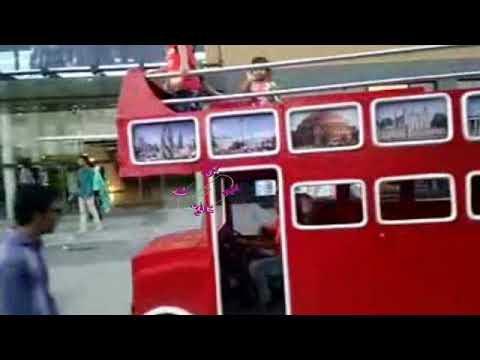 Park Ride London Bus