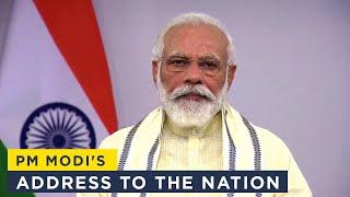 PM Modi\'s address to the nation