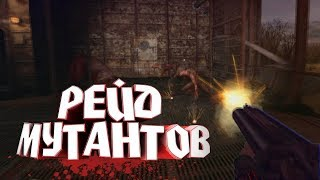 мод stalker soproject rp