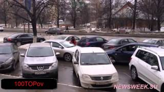 Самые тупые автоледи - АВТО_БЛЕДИ - ТОП-100