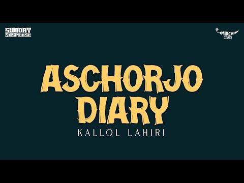 Sunday Suspense Originals | Ep. 02 | Aschorjo Diary | আশ্চর্য ডায়েরি | Mirchi 98.3