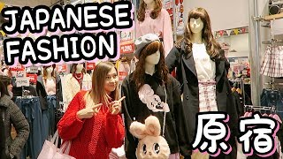 What Kind of FASHION is Popular in Japan Right Now? - Video Youtube