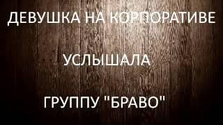 ЛУЧШИЕ ПРИКОЛЫ 2015! СВЕЖАЧОК ОТ COUB за НОЯБРЬ # 30! НОВЫЕ РУССКИЕ КУБИКИ