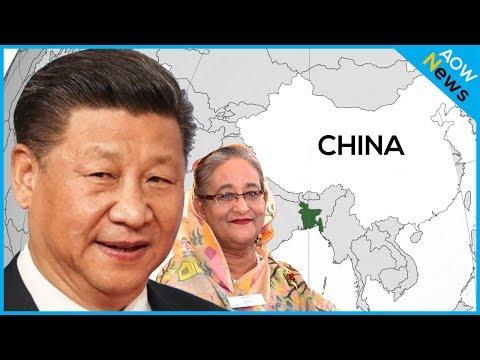 সাব্বাস চীন !! এবার চীনা বিআরআই প্রকল্পের এলিট ক্লাবে বাংলাদেশ !! China BRI Mega Project  Bangladesh