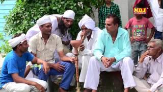 Special Shiv Bhajan 2015 / Bhang pike Upar Te Chilam / Anil Khanda