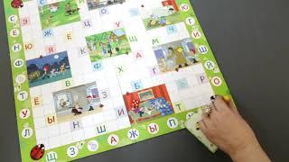 Игра-ходилка настольная детская «Простоквашино. Азбука», игровове поле, фишки, карточки, ЗВЕЗДА, 8672