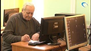 В Новгородской области продолжается программа по обучению компьютерной грамотности людей старшего поколения
