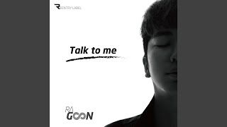 얘기해 (feat. 이미쉘) (Inst.) Talk to me (feat. Michelle Lee) (Inst.)