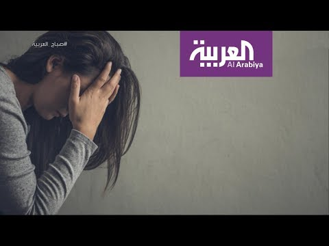 العرب اليوم - شاهد: تقرير أميركي يؤكّد أن التدليل الزائد للأطفال يعرضهم لصدمة كبيرة في الجامعة