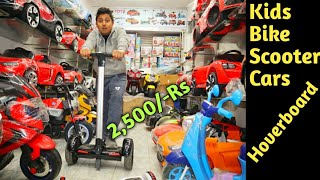 Kids car, Kids Bike, Kids Scooter, Hoverboards Wholesale and