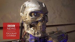 Терминатор с Урала: как самому сделать робота и