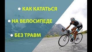 Велоспорт в Школе Триатлона. Обучение велоспорту в Бишкеке. ФТКР