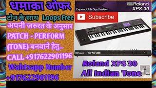 roland xps 30 indian loops download - मुफ्त ऑनलाइन