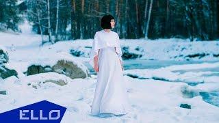 Елена Елсакова - Чайка / Тизер