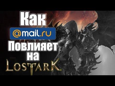 Lost Ark — чем Mail.Ru может убить игру? Разбор основных механик видео
