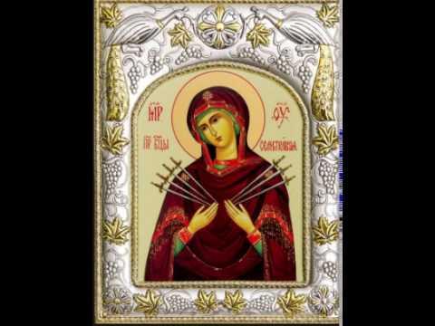 Молитвы наречения имени