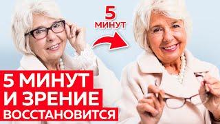 Как улучшить зрение с Алексеем Маматовым   Программа на ТВЦ