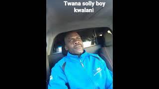 solly boy waphunghela