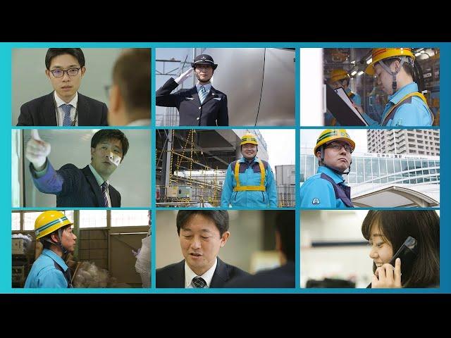 西武鉄道 新卒採用 社員紹介動画 「豊かな社会の実現に向けて」