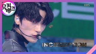 INCEPTION - ATEEZ [뮤직뱅크/Music Bank] 20200814