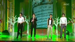 2AM - This Song, 투에이엠 - 이 노래, Music Core 20080712