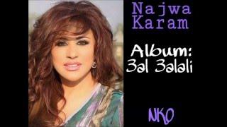 مازيكا Mijana w 3ataba - Najwa Karam / ميجانا وعتابا - نجوى كرم تحميل MP3