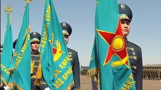 Жауынгерлік парад - 2018 /Армия Казахстана/