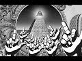 RITALFLOW - Anti dirigeant Diabolique - Anti Illuminati - Corleone Musik