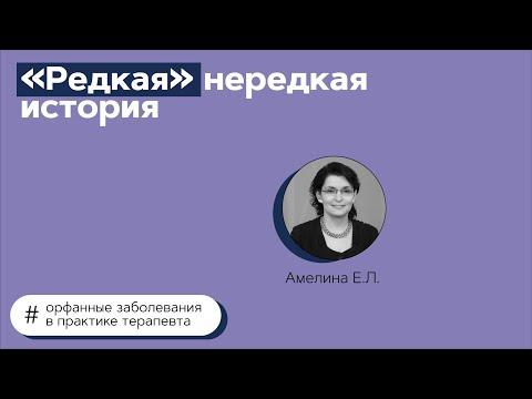 """""""Редкая"""" нередкая история. 10.06.21"""