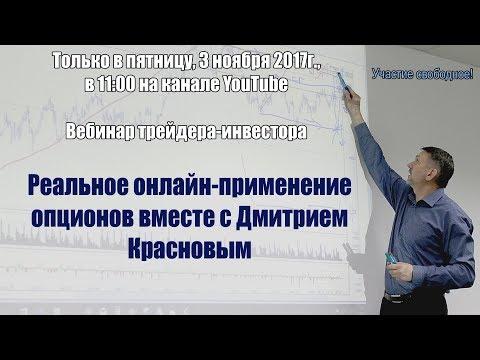 Юрий орлов бинарные опционы